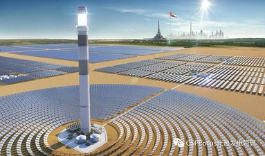 bcb signs an important contract with Noor Energy 1 for the world's largest Concentrated Solar Power plant