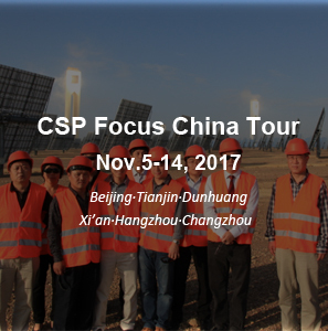 CSP Focus China Tour 2017