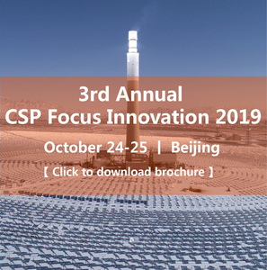 CSP Focus Innovation 2019